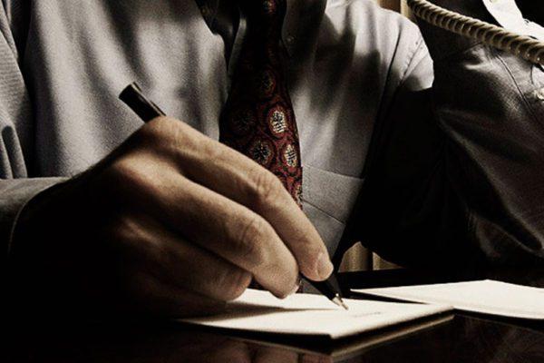 Cómo trabajan los Detectives Privados